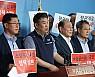 소상공인연합회, 정치참여 정관개정 요청 철회