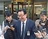금감원, 오는 12일 키코 분쟁조정위 개최