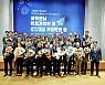 광주·전남 벤처인의 축제, 성황 속 피날레