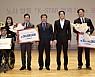 한전KDN, 노사합동 'K-STAR 협력기업' 포상식
