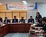 '법인화 갈등' 목포제일정보중고등학교 파행 점입가경