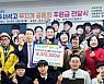 광주 서석고 무지개봉사단, 20년동안 2억1천373만원 기부