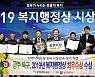 [광주소식]북구, 복지사업 평가 4개 분야 장관상 등