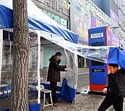 따뜻한 겨울나기 '온기 텐트' 설치