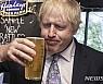 존슨, 英총선 맞물린 EU 정상회의 빠져...재집권해도 불참