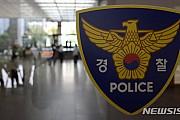특감반원 왜 죽었나···밝히려는 경찰, 자료 안주는 검찰