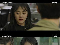 [DA:투데이] '유령을 잡아라' 종영, 문근영 꽃길 걸을 수 있을까