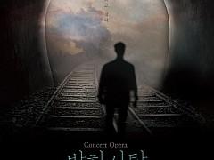 '박하사탕', 80년 오월 광주 오페라로