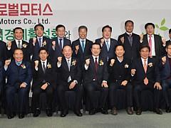 ㈜광주글로벌모터스 공장 감리업체 선정