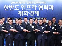 김연철 통일