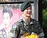 김수현, 이부형과 1인 소속사 가닥···서예지 영입하나