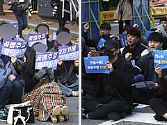 '곰탕집 성추행 사건' 대법 선고···발생 2년만에 결론