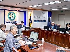 '성희롱 발언' 방송한 광주MBC AM 라디오 관계자 징계