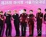 '2019 KBS 가요대축제' 추가 라인업, NCT 127→송가인 세대초월 ★ 잔치
