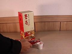 [전라도 전통주 리뷰 2부] 청와대에 입성한 고도주