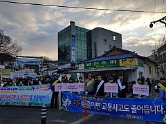 영광경찰, '어린이 교통사고 제로화' 합동 캠페인