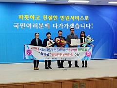화순군, 민원제도개선 행정안전부장관상 수상
