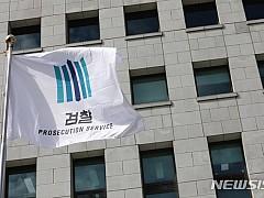 '회사자금 부정사용 의혹' 김형근 가스안전공사 사장 불기소