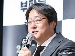 '남산의 부장들' 배우 곽도원