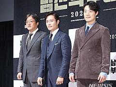 '남산의 부장들' 기대해주세요!
