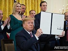 트럼프, 대학내 반유대주의 금지 행정명령 서명