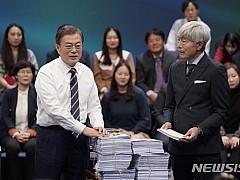 靑, '국민과의 대화' 300명 질문 답변 완료···우편 개별 발송