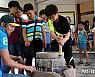 광주 콩종합센터 인기···매년 1만3000여명 체험