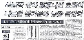 KIA의 투톱, 조계현-김기태