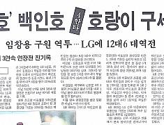 [타이거즈 진기록] '아이고 죽겠네' 1개팀 상대 3연속 연장전