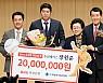 [프로야구]두산 장원준, 제3회 '최동원상' 수상